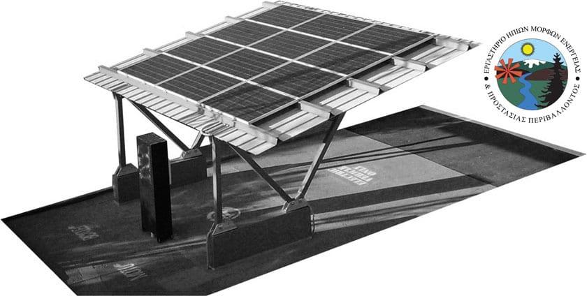 Προοπτικές της Ηλεκτροκίνησης με την αξιοποίηση της Ηλιακής Ενέργειας