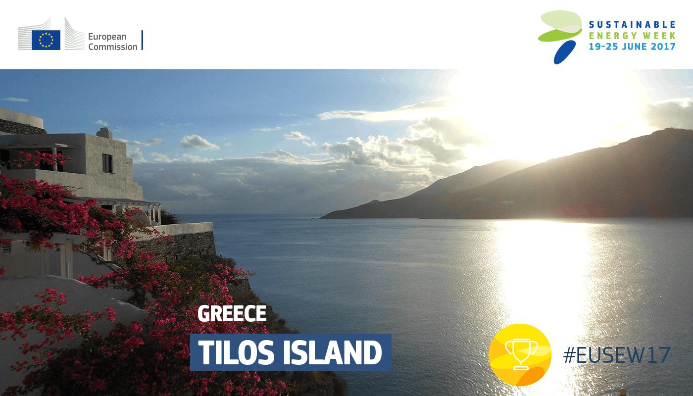 Τήλος: Ψηφίστε την περήφανη ελληνική υποψηφιότητα για τα ευρωπαϊκά βραβεία βιώσιμης ενέργειας