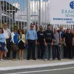 Η ομάδα του μεταπτυχιακού, Φοιτητές και Εκπαιδευτικό Προσωπικό μετά την επίσκεψη στο Διυλιστήριο Ελευσίνας των ΕΛΠΕ