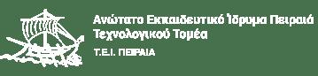 Απονομή Μεταπτυχιακών Διπλωμάτων των Αποφοίτων του ΠΜΣ «Ενεργειακές και Περιβαλλοντικές Επενδύσεις» | Μεταπτυχιακό Ενεργειακές και Περιβαλλοντικές Επενδύσεις