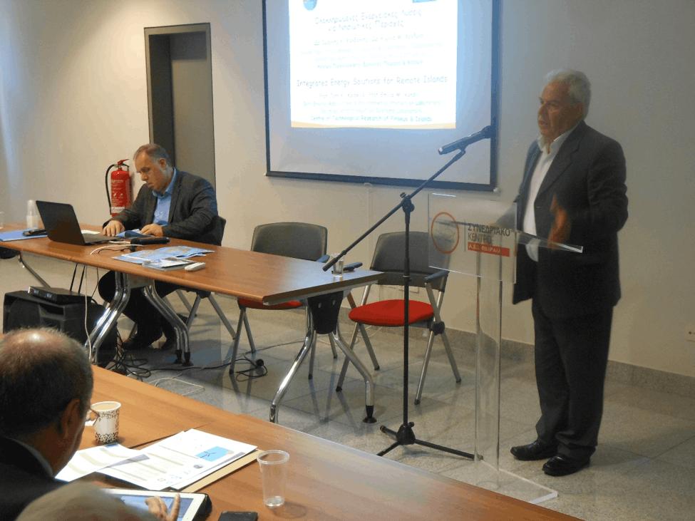Με επιτυχία ολοκληρώθηκε στο Πανεπιστήμιο Δυτικής Αττικής η Ημερίδα  'Βιώσιμες Λύσεις Ενέργειας – Νερού σε Νησιωτικές Περιοχές'