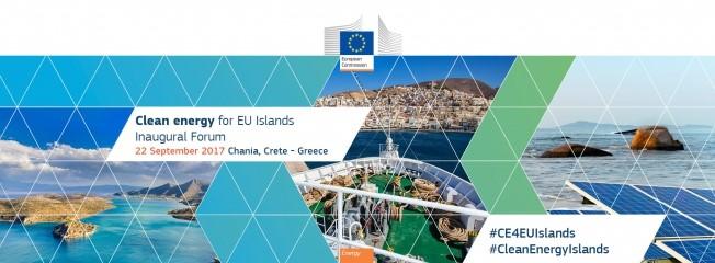 """Συμμετοχή των ερευνητικών μας προγραμμάτων """"TILOS"""" και """"PRISMI"""", στο Forum για την Καθαρή Ενέργεια στα Ευρωπαϊκά Νησιά"""
