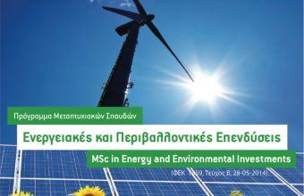 Msc Energy Investments